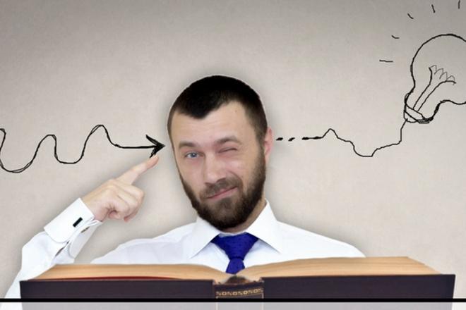 Консультирую по созданию интернет магазинаОбучение и консалтинг<br>Всем привет! Меня зовут Илья Тимошин. Я являюсь председателем Комитета по развитию бизнес проектов ампр (Москва) - - - - - - - - - - - - - - - - - - - - - - - - - - - - - - - - - - - Я хочу научить тех, кто желает и готов включаться в это направление бизнеса Планируете открыть интернет магазин и желаете узнать все тонкости (преимущества, ошибки и скрытые моменты) при создании интернет магазина. Все уроки я прошел сам и с удовольствием поделюсь ими с Вами и отвечу на возникающие вопросы! Сожгите учебники кабинетных теоретиков от бизнеса! Удалите семинары изнеженных тренеров, не имеющих реального делового опыта! - - - - - - - - - - - - - - - - - - - - - - - - - - - - - - - - - - - Что входит в кворк? - Алгоритм создания интернет магазина - 15 минут консультации - - - - - - - - - - - - - - - - - - - - - - - - - - - - - - - - - - - Заказывайте кворк или доп опции - час консультации - первоначальное обучение по программе Хватить думать - пора делать!<br>