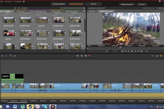Работа с видео файламиМонтаж и обработка видео<br>Вы предоставляете мне материал объёмом до 16 Гб и говорите результат, который хотите получить. Я предоставляю готовый продукт соответствующий в той или иной мере вашему заказу.<br>