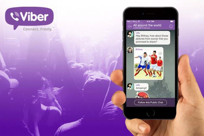 продам программу для рассылки по Viber 1 - kwork.ru
