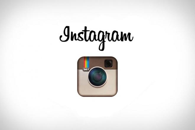 +1500 подписчиков в Instagram 1 - kwork.ru