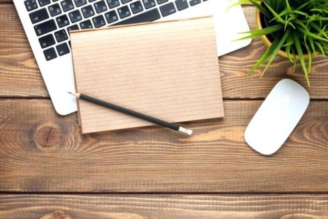Копирайт услугиПродающие и бизнес-тексты<br>Напишу продающий СЕО-текст для продвижения товаров или услуг. Знаю как написать статью так, чтобы читатели захотели купить товар или услугу. Текст будет интересен и полезен для читателя, структурирован и максимально информативен.<br>