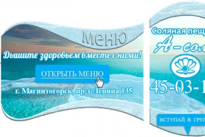 обучу работать в фотошопе 1 - kwork.ru
