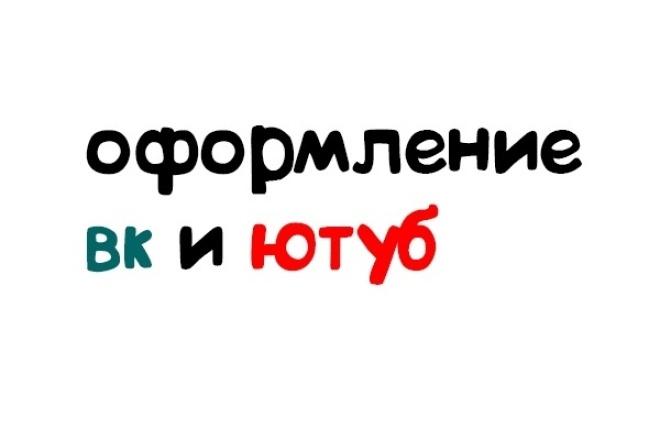 Качественный дизайн 1 - kwork.ru