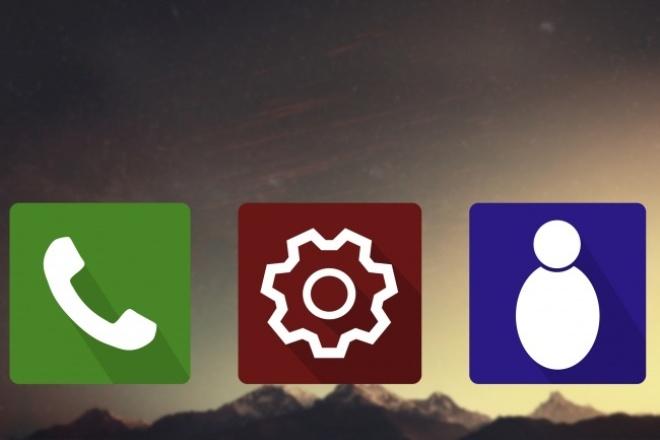 Создам для вашего приложения иконкиБаннеры и иконки<br>Я быстро создам несколько вариантов иконок для вашего приложения. Иконки в стиле MaterialDesign или Flat-иконки или в любом другом<br>