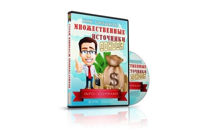 обложки для книг, DVD-боксов 1 - kwork.ru