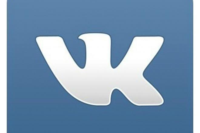 Накручу 200 лайков. (первым пяти клиентам бонус) 1 - kwork.ru