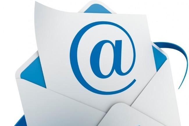 Рассылка email с собственных белых домена и сервера по всем правилам 1 - kwork.ru