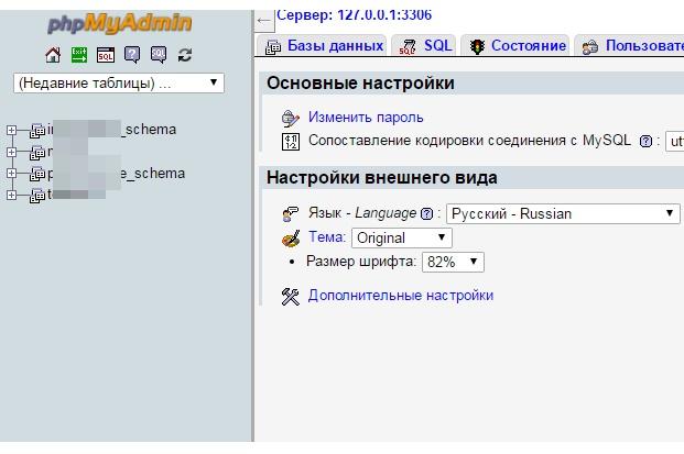 Восстановлю доступы к админке сайта 1 - kwork.ru