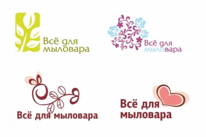 3 варианта логотипа 3 - kwork.ru