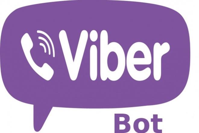 Создам бота для Viber 1 - kwork.ru
