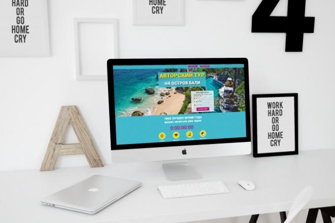 нарисую дизайн Landing page (первого экрана) 2 - kwork.ru