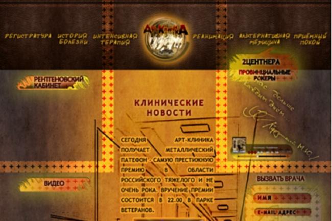 верстка сайтов и landing page 1 - kwork.ru
