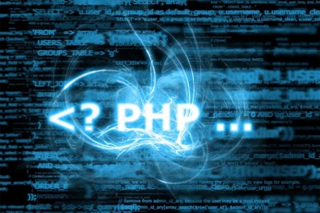 могу написать php и др. 1 - kwork.ru