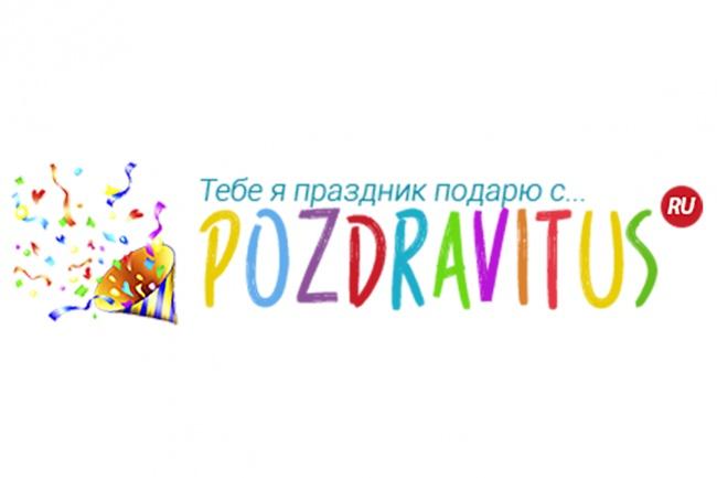 Нарисую качественный фирменный логотип 1 - kwork.ru