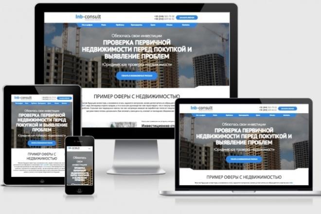 Кроссбраузерная адаптивная верстка 1 - kwork.ru