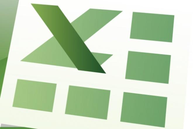 Напишу макрос ExcelПрограммы для ПК<br>Напишу макрос для Excel. Составлю таблицу со сложными вычислениями. Все это поможет сильно упростить вашу работу, избавит от рутинных заполнений документов и сложных вычислений.<br>