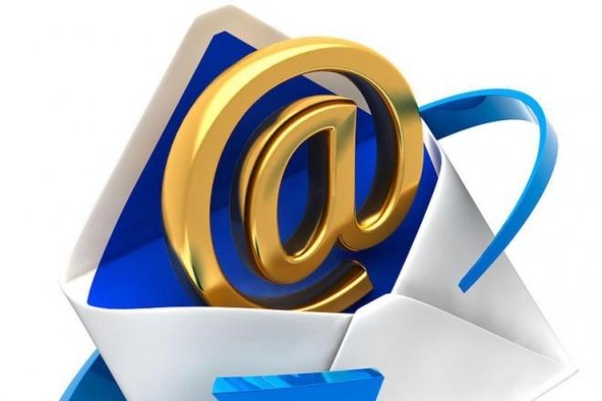 Регистрация 500 почтовых аккаунтовПерсональный помощник<br>Зарегистрирую для вас 500 почтовых ящиков. 500 ящиков если на почтовике не требуется подтверждение по мобильному телефону. Чтобы уточнить детали или задать вопрос вы можете написать мне в личные сообщения.<br>