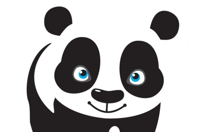 Сделаю простой логотип 1 - kwork.ru