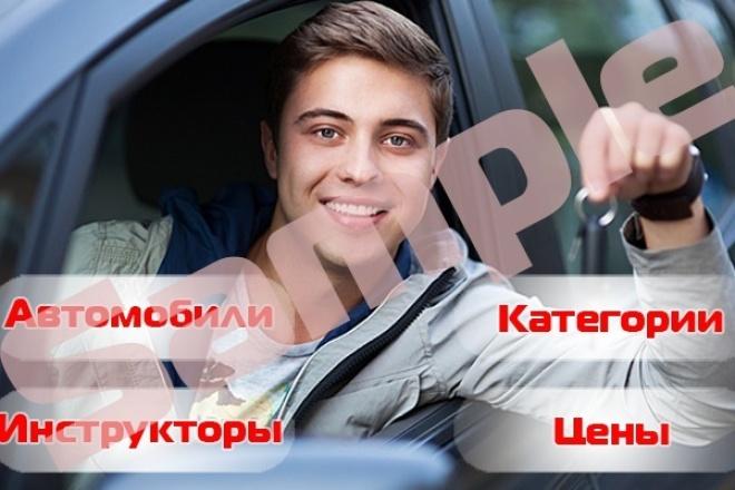 Сделаю меню для группы вконтакте 1 - kwork.ru