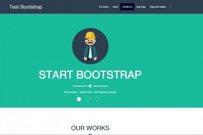 сверстаю адаптивный сайт html и css на bootstrap 1 - kwork.ru