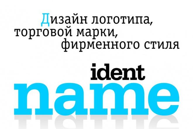 Оригинальный логотип за 1 день 1 - kwork.ru