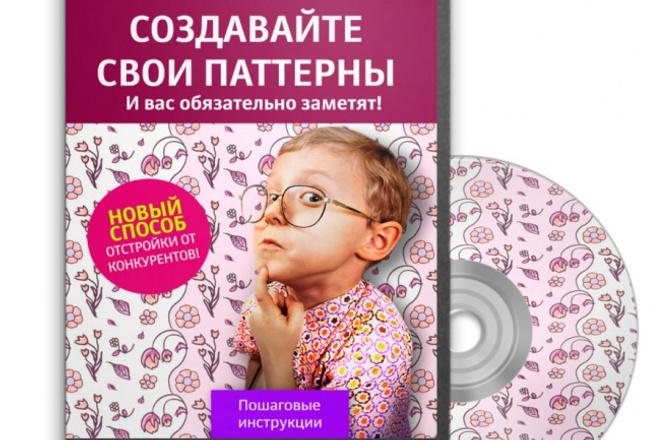 создам пакет баннеров 1 - kwork.ru