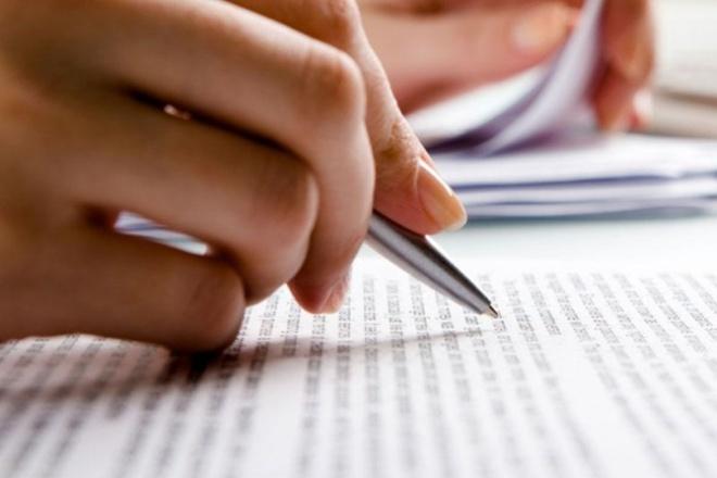 Быстрая и качественная корректура текстаРедактирование и корректура<br>Быстро и качественно приведу ваш текст в порядок. Исправлю все орфографические, лексические, пунктуационные ошибки, опечатки. Гарантирую внимательность и аккуратность, высокий уровень грамотности, ответственность.<br>
