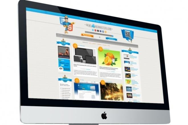 Адаптивная верстка сайтаВерстка и фронтэнд<br>Предлагаю Вам, услугу верстки сайта с Вашего PSD - шаблона. Качество и скорость выполнения гарантирую.<br>