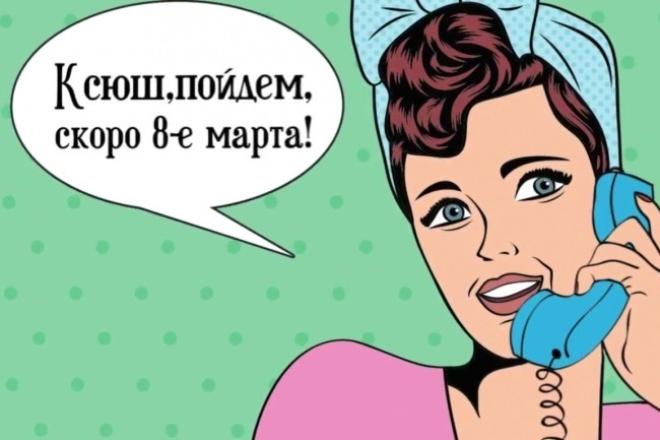 сделаю стильную видеографику 1 - kwork.ru