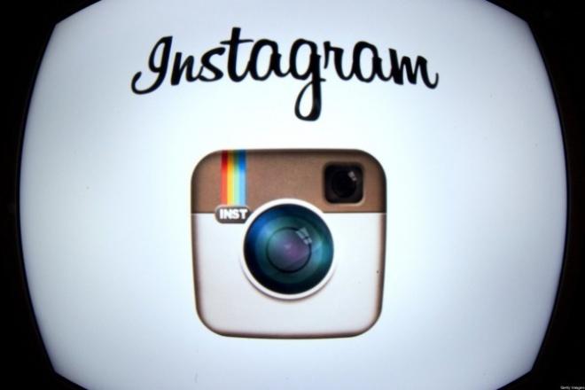 Лайки на фото в инстаграмПродвижение в социальных сетях<br>Лайки на фото в инстаграм только настоящие подписчики. 1 Полностью безопасно для аккаунта 2 Потеря лайков в среднем 10%<br>