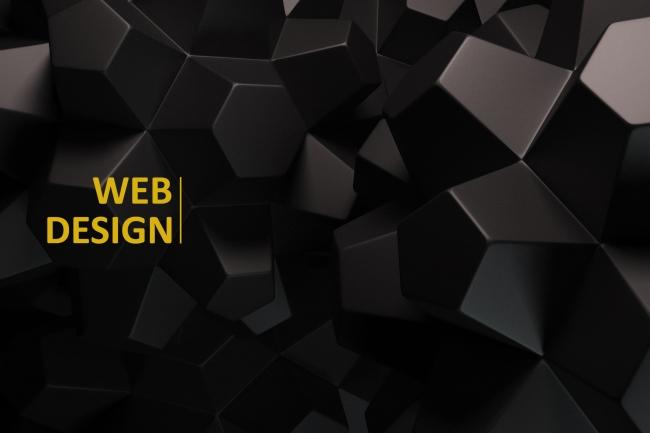 Дизайн сайтов и отдельных страниц, лендингов в PSD 1 - kwork.ru