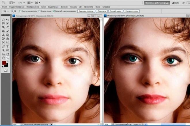 Профессиональная ретушь нескольких фотоОбработка изображений<br>Работаю в программе Abobe Photoshop, готова обработать несколько фото (количество зависит от сложности выполняемой работы). В стоимость входит обработка 3 изображений средней сложности (выравнивание тона кожи, устранение несовершенств, исправление красных глаз, отбеливание зубов; цветокоррекция, улучшение качества, регулировка резкости, удаление фона). Либо 2 изображения категории  высокая сложность обработки (подбор и замена фона, пластика фигуры, лица , восстановление старых фото, исправление трещин, пятен, заломов).<br>