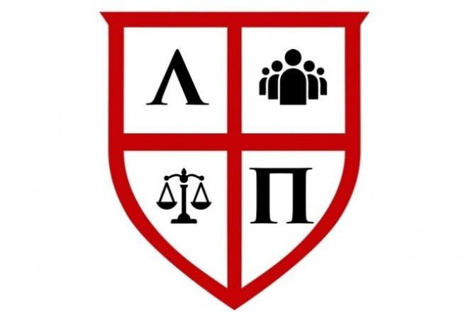 1 письменная консультация для Вашего бизнеса от профессионаловЮридические консультации<br>Наши юристы дают развернутые правовые консультации для компаний и индивидуальных предпринимателей. Стаж специалистов - не менее 10 лет. Являемся экспертами в сфере гражданского и арбитражного судопроизводства, правового аудита, банковского, налогового и финансового права. Юридическое бюро Лига Профессионалов: Ваши проблемы - наши решения!.<br>