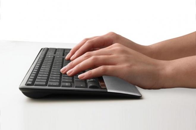 Транскрибация, набор текстовНабор текста<br>Грамотный набор текста с любого исходника. Перевод из аудио(видео) в текст. Где требуется, подкорректирую орфографию, пунктуацию. Работник ответственный!<br>