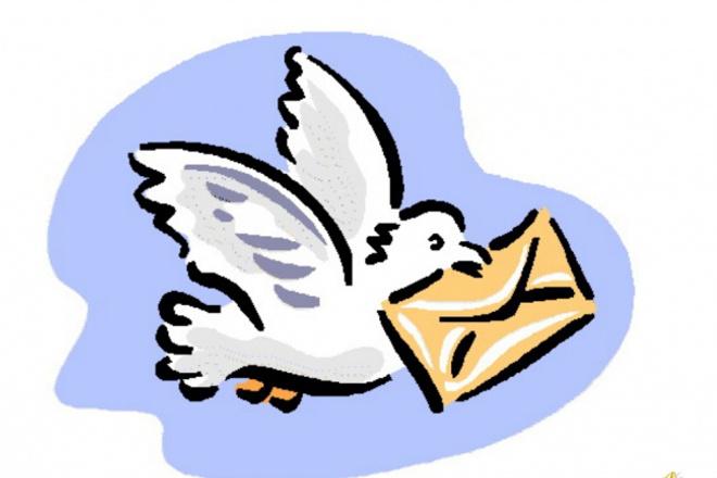 Разошлю ваши письма на различные E-mail 1 - kwork.ru