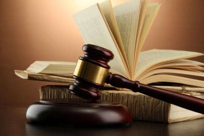 Составление договоровЮридические консультации<br>Вам нужен договор или дополнительное соглашение к договору? Составлю его грамотно и в срок! - стаж в области юриспруденции - 5 лет; - четкое соблюдение изменений законодательства;<br>