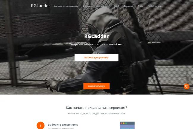 Копирование landing page, изменение картинок, видео или текста 1 - kwork.ru