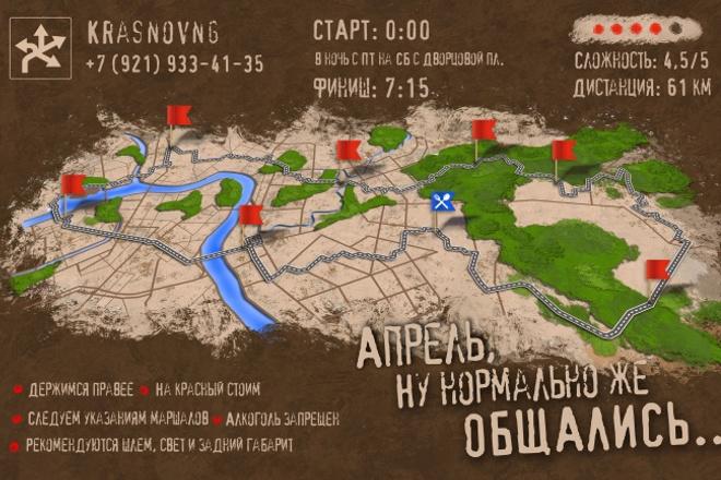 Схема проезда 1 - kwork.ru