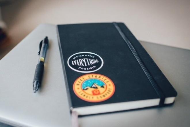 Напишу стихСтихи, рассказы, сказки<br>Всем привет! Спасибо, что посетили этот кворк. Напишу стих на любую тему Навыки и опыт есть, буду рада сотрудничеству :)<br>