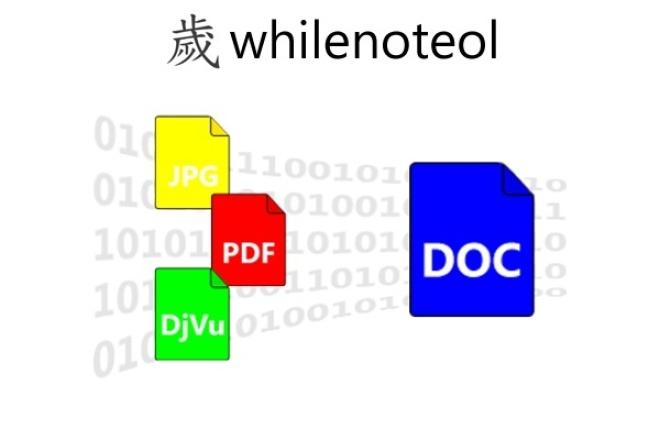 Распознаю текст из изображений (jpg, png, tiff и тд), PDF, DjVu 1 - kwork.ru