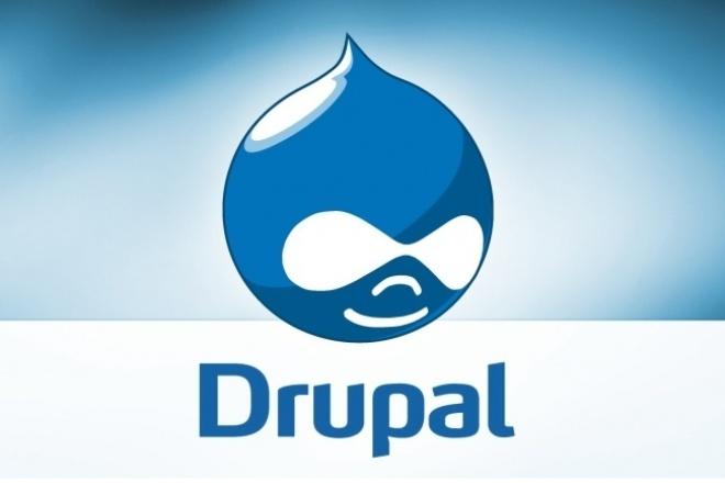 Доработаю сайт на Drupal 7Доработка сайтов<br>Доработаю или внесу необходимые изменения на ваш сайт на Drupal 7 Помогу оптимизировать сайт и ответить на возникшие вопросы – я с большой радостью помогу вам сделать ваш сайт лучше и надёжнее! 1 кворк = 1 задача<br>