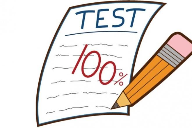 Тестирую программыПользовательское тестирование<br>Тестируем: - настольные приложения; - веб-приложения; - специализированные системы. Проводим следующие виды тестирования: - функциональное; - нефункциональное; - исследовательское; - конфигурационное; - регрессионное; - приёмочное. В сроки тестирования закладываются: - изучение документации; - изучение программного обеспечения; - формирование отчётов о найденных ошибках.<br>