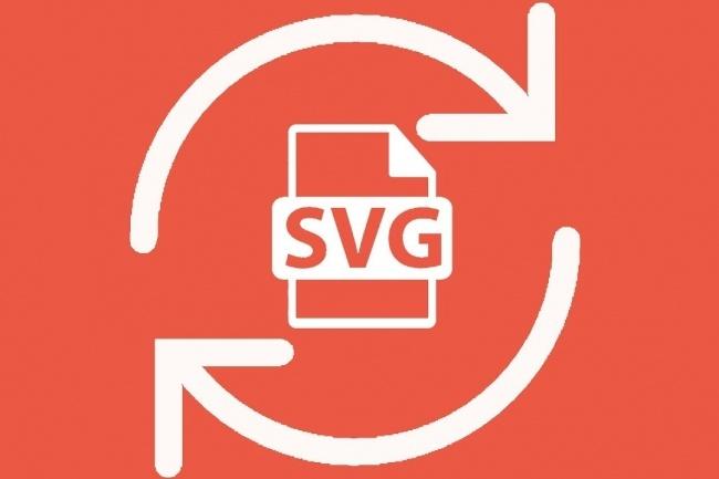 10 любых исправлений в SVG + оптимизация кодаОтрисовка в векторе<br>Исправлю ваш SVG файл, изменю стили, исправлю ошибки доработаю файл в соответствии чётко поставленных задач, или ТЗ. Внимание в исправление не входит анимация для того чтобы исправить, либо добавить анимацию заказывайте доп. услуги.<br>