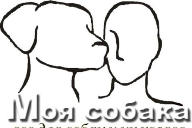 Оригинальный дизайн групп вконтакте + логотип группы 3 - kwork.ru