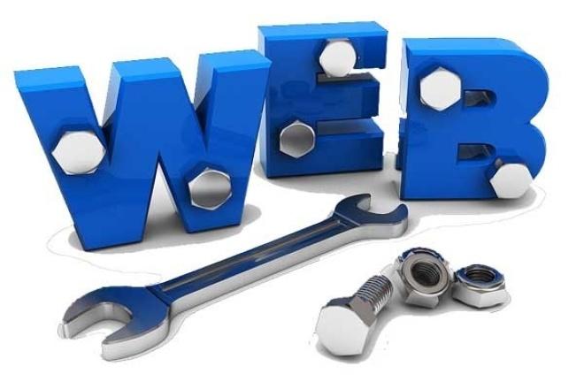 Создам сайт(cms) 1 - kwork.ru