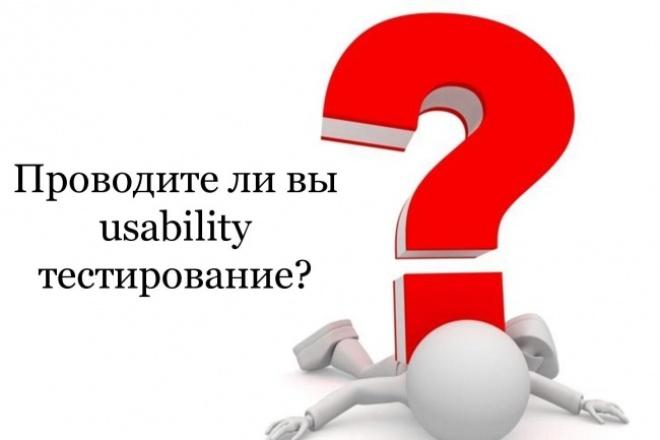 увеличу юзабилити ваших текстов 1 - kwork.ru