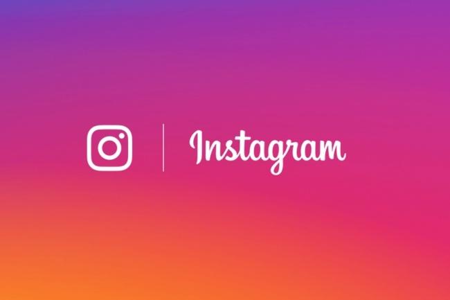 Создам видео слайд-шоу для продвижение вашего аккаунта в instagram 1 - kwork.ru
