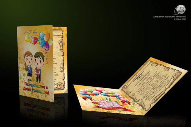 Подарочная продукцияГрафический дизайн<br>Разработка открыток, приглашений. Высокое качество выполняемых работ. Свежие и презентабельные решения!<br>