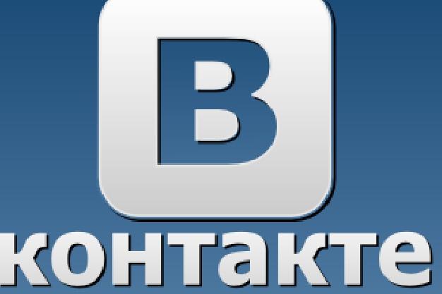 рассылку вконтакте 1 - kwork.ru
