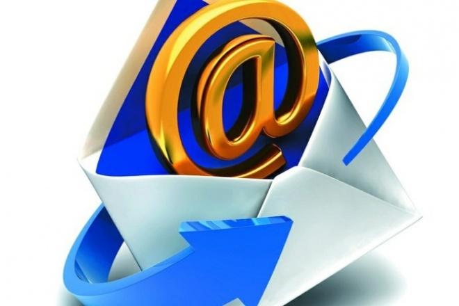 Регистрация 50 ящиков на Mail.ruE-mail маркетинг<br>Убедительная просьба, при заказе свяжитесь со мной для уточнения всех деталей для избежания форс-мажорных обстоятельств в будущем.<br>